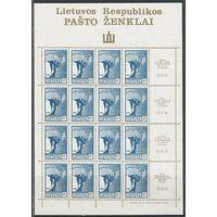 Литва 1990 4 листа Mi 461-64 RRR!!! первые марки Литвы из состава СССР