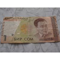 Банкнота Киргизия 1 сом образца 1999 года.