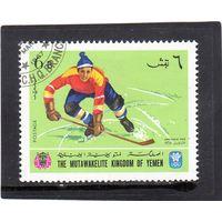 Йемен (Королевство). Mi:YE-K 458A. Хоккей. Олимпийские игры. Гренобль. 1968.