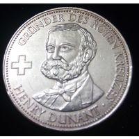 Настольная медаль 125 лет Красному кресту (1863-1988)-серебро