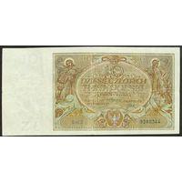 10 злотых 1926г (35) -оч.редкая-