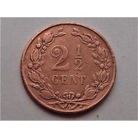 Нидерланды 2 1/2 цента 1877
