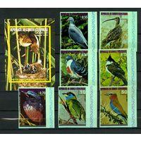 Экваториальная Гвинея 1976г. птицы Азии, без зубцов, 7м. 1 блок