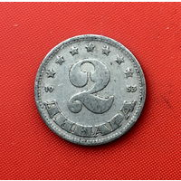 60-28 Югославия, 2 динара 1953 г.