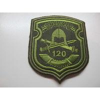 Шеврон 120 механизированная бригада Беларусь