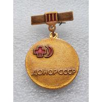 Медаль. Донор СССР 3-я степень #0584-OP13