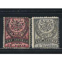 Турция Османская Имп 1880 Имперский вып Стандарт #39,40*