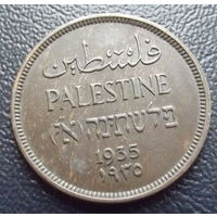 Палестина. 1 мил 1935