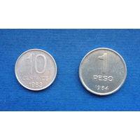 Аргентина 10 центаво 1983 и 1 песо 1984