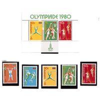 Суринам-1980,(Мих.905-909,Бл.25) **  , Спорт, ОИ-1980 в Москве