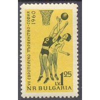 Болгария  мяч баскетбол игра