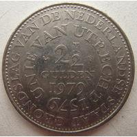 Нидерланды 2,5 гульдена 1979 г. 400 лет Утрехтской унии. Цена за 1 шт. (gl)