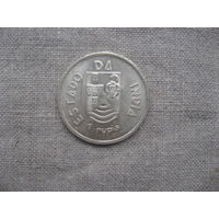 Португальская Индия 1 рупия Серебро 1935 год