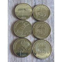 Суматра (Индонезия) 500 рупий 2017 набор из 3 монет жуки - акционная цена