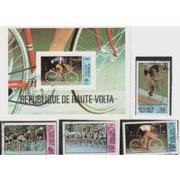 Марки Верхняя Вольта 1980. Велоспорт. 4 марки+1 блок