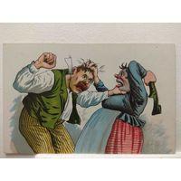 Старинная юмористическая открытка