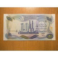 Ирак 1 динар (образца 1973 г.)