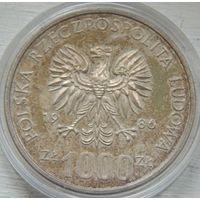 25. Польша 1000 злотых 1986 год, серебро. Проба монеты*