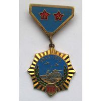 30 лет победы над Японией. Монголия
