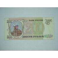 200 рублей Россия 1993 год