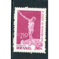 Бразилия. Весенние спортивные игры. Метание ядра