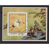 PL36_1 - 1 шт. Аджман - CTO - птицы - фауна - искусство - Живопись - зубчатый - 1971