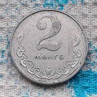 Монголия 2 менге 1981 года. Инвестируй выгодно в монеты планеты!