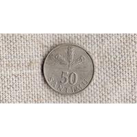 Латвия 50 сантимов 1992 /(JL)