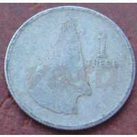 5114:  1 тхебе 1976 Ботсвана