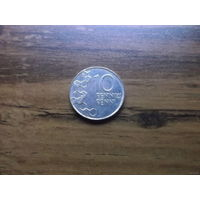 Финляндия 10 пенни 1996
