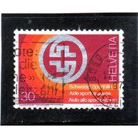 Швейцария.Ми-1040. Знак швейцарской спортивной помощи. 1974.
