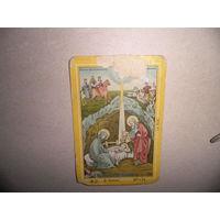 Открытка Рождество Христова кон.19 в.