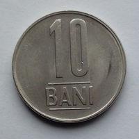 Румыния 10 бань. 2013