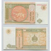 Распродажа коллекции. Монголия. 1 тургик 2008 года (P-61 Аа - 2000-2019 Issue)