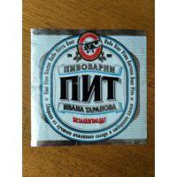 Этикетка от пива Пивоварни Ивана Таранова.