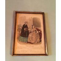 Антиквариат Гравюра цветная Французская Мода 1849 год29 см х 20 см