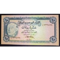 """РАСПРОДАЖА С 1 РУБЛЯ!!! Йемен 10 риалов 1973 год UNC """"Редкая"""""""