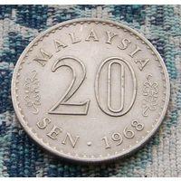 Малайзия 20 центов 1968 года. Небоскреб. Полумесец. Инвестируй в коллекционирование!