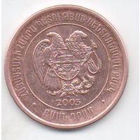 20 ДРАМ 2003  РЕСПУБЛИКА АРМЕНИЯ