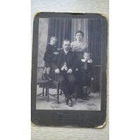 Фотография семьи в Туле