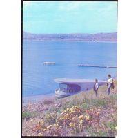 ДМПК СССР 1979 Армянская ССР  озеро Севан