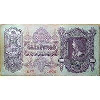 100 пенго 1930 г.