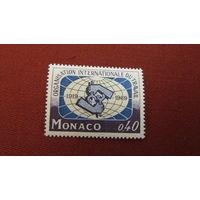 Монако 1969г. 50-летие МОТ