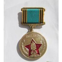 Ветерану-Железнодорожнику в честь 60-летия Победы