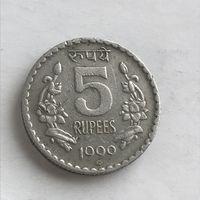 5 рупий, 1999 г., Индия