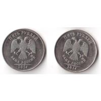 5 рублей 2014 ММД РФ Россия