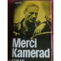 Мемуары солдата вермахта