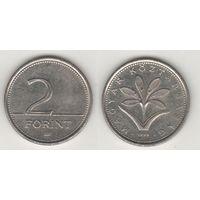 Венгрия km693 2 форинта 1999 год (al)(f15)