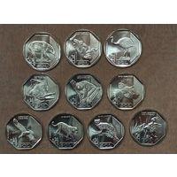 Перу, набор из 10 монет серии Исчезающая дикая природа