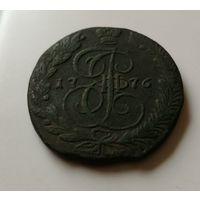 5 копеек 1776 ЕМ нечищенная